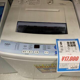 ■洗濯機 6kg  アクア AQW-S60D  2016年製