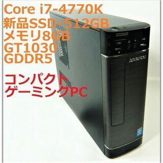 お手頃ゲーミングPC本体★Corei7★初心者向け★Apexフォ...