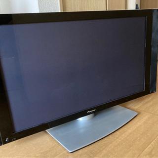 【ネット決済】Pioneer 43インチ プラズマテレビ