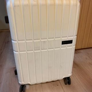 【ネット決済】スーツケース 白 大型