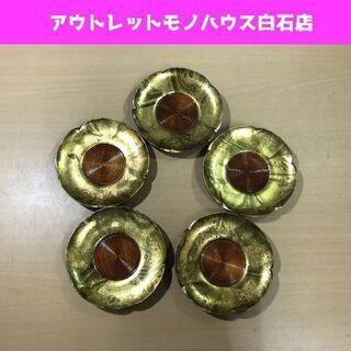 保管未使用 金箔工芸品 茶托 5枚セット 直径約12.cm コー...