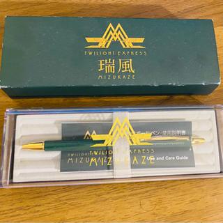TWILIGHT EXPRESS 瑞風 車内販売 ボールペン