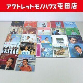 加山雄三 EP盤 シングルレコード+コンパクト盤 まとめて…