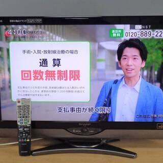 ☆★yk SHARP AQUOS 32V型ワイド 液晶カラ…