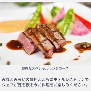 ✨お洒落な桜木町高級ホテルでサーロインステーキランチをしま…