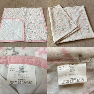 敷きパッド 毛布 【寝具2点セット】
