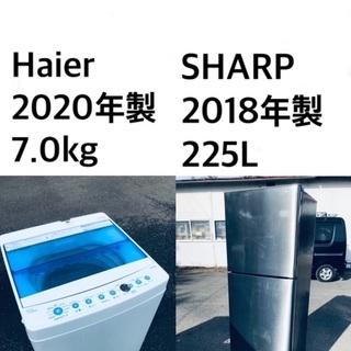 ✨★送料・設置無料★  7.0kg大型家電セット☆冷蔵庫・洗濯機...