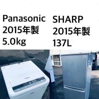 ✨★送料・設置無料★処分セール!超激安◼️冷蔵庫・洗濯機 2点セット✨
