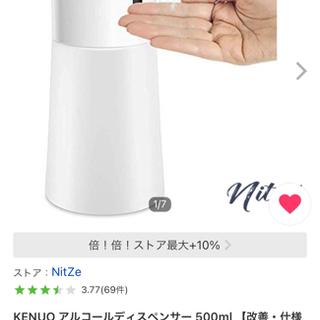‼️大人気‼️再入荷‼️値下げ‼️✨全日本市場最安値挑戦中…