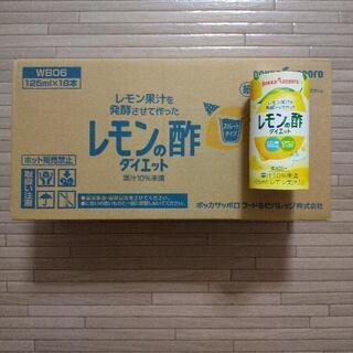 ポッカ レモンの酢ダイエット