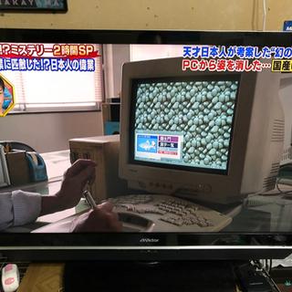 【ネット決済】ビクター フルハイビジョン液晶テレビ LT-42L...