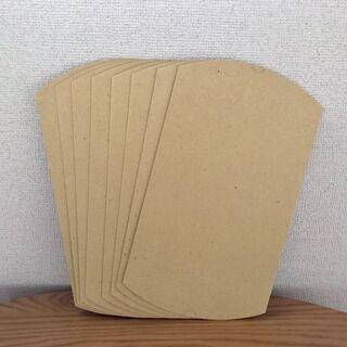 【セット】包装用品(ギフトボックス2種 & ピュアパック)