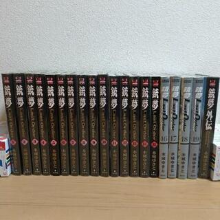 銃夢/Last Order1巻~19巻+銃夢外伝 20冊セット(...