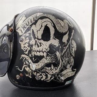 ヘルメット(シールド付)