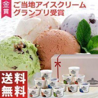 広島の『美味しい』を全国の皆様が待っています。