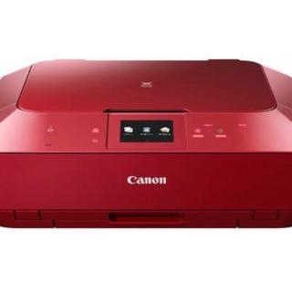 【ネット決済】Canon インクジェット複合機 PIXUS MG...