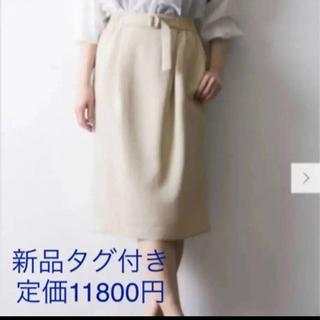 新品 アーバンリサーチ スカート 定価11800円