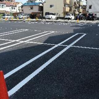 駐車場や道路の白線引き