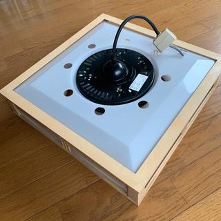 【昭和レトロ】コイズミ 和室照明 BP-3108