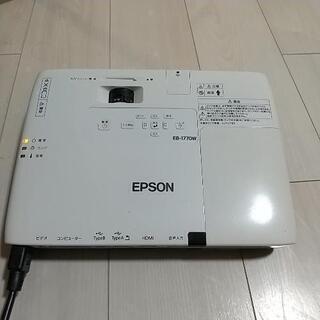 エプロン プロジェクター EB-1770W