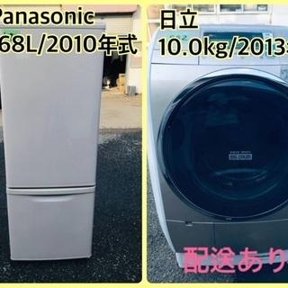 ⭐️10.0kg⭐️ 送料無料!売上NO,1♬洗濯機/冷蔵庫♪♪...