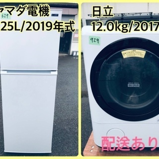 ⭐️12.0kg⭐️ 送料無料!売上NO,1♬洗濯機/冷蔵庫♪♪...