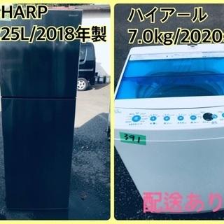 ⭐️2020年式⭐️ 送料設置無料!最強割引★洗濯機/冷蔵庫!!...