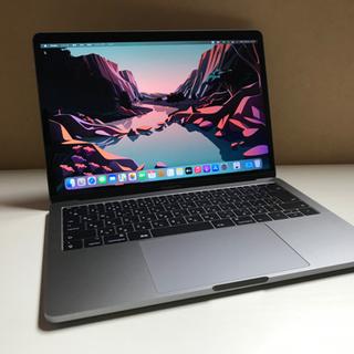 格安!MacBook Pro 2017/ i7 /メモリー8GB...