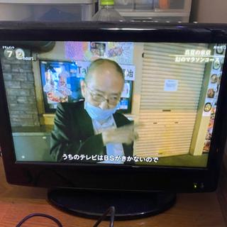 13型DVDプレイヤー内蔵液晶テレビ、リモコン・B-CAS欠品