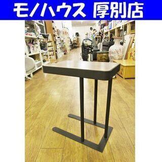 サイドテーブル 幅50×奥30×高60cm  収納付き 木…