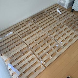 【ネット決済】セミダブルすのこマット(すのこベッド)