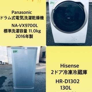 11.0kg ❗️送料無料❗️特割引価格★生活家電2点セット【洗...