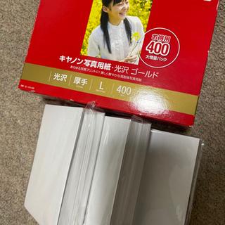 Canon キャノン L版 光沢 写真用紙 300枚