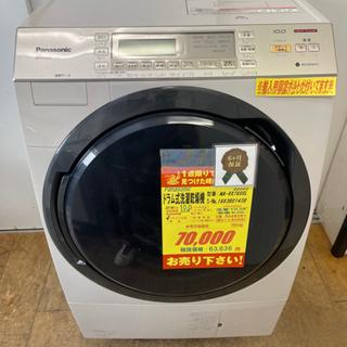 Panasonic製★2016年製10㌔6㌔ドラム式洗濯乾…