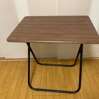 テーブル 勉強 物置き 折り畳み可能無料 中古品 自宅手渡し