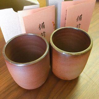 【未使用新品】備前焼 湯呑み2個