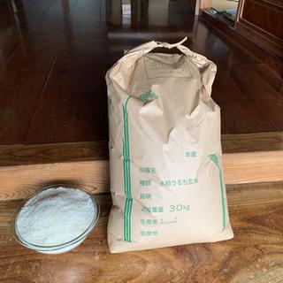 🍙新米美味しいコシヒカリ(R3年栃木県産)      玄米 30kg
