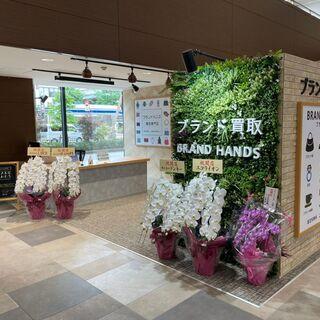 大阪府吹田のブランド品、時計、宝石、金プラチナの買取はブランド買...