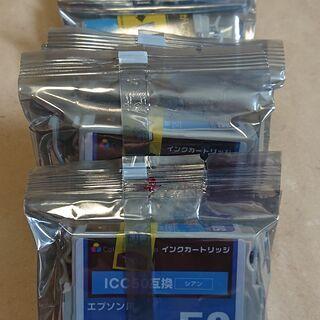 エプソンプリンター用インクカートリッジ ICC50(シアン…