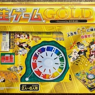 人生ゲーム GOLD ゴールド 田中貴金属 非売品 新品未使用 ...