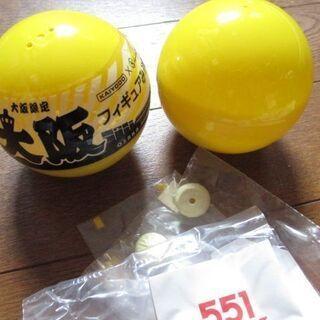 ◆大阪お土産フィギュア◆551蓬莱肉まん