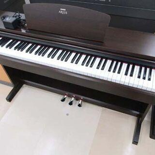 札幌市/清田区 YAMAHA/ヤマハ 電子ピアノ ARIU…