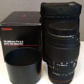 SIGMA 70-300mm F4-5.6 APO DG …