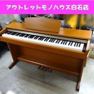 ヤマハ 電子ピアノ アリウス YDP-151C 88鍵盤 …