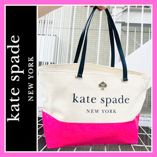 【ネット決済・配送可】大丸購入■kate spade new y...