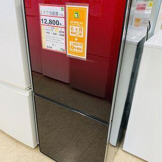 【商談中】冷蔵庫を探すなら「リサイクルR」❕ 2ドア冷蔵庫❕ ゲ...