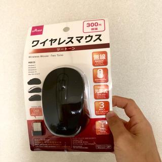 新品未使用 ワイヤレスマウス
