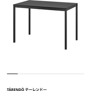 ダイニングテーブル/デスク+キャスター付き椅子