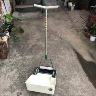 手動芝刈り機(決まりました)