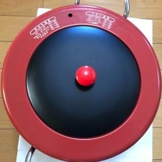【ネット決済】揚げ物鍋 揚げま専科 24cm 温度計付き